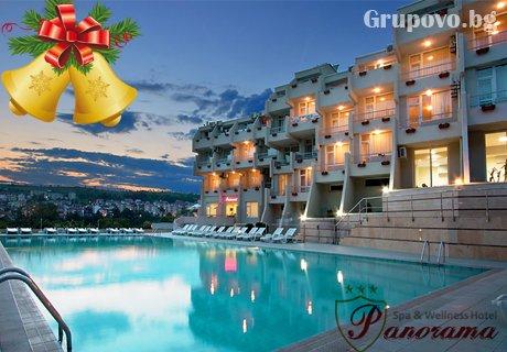 Коледа в Сандански. 2 или 3 нощувки със закуски + Коледна вечеря в Хотел Панорама***