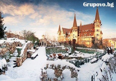 Уикенд среща с Дядо Коледа в замъка Влюбен във вятъра, Равадиново. Разходка в комплекса за до 4-членно семейство, подарък от Дядо Коледа за децата + 10 снимки от събитието