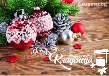 Коледа край Русе. 2 нощувки, 2 закуски, 2 вечери, едната ПРАЗНИЧНА в Къща за гости Кладенеца, с. Иваново. Дете до 12год - безплатно