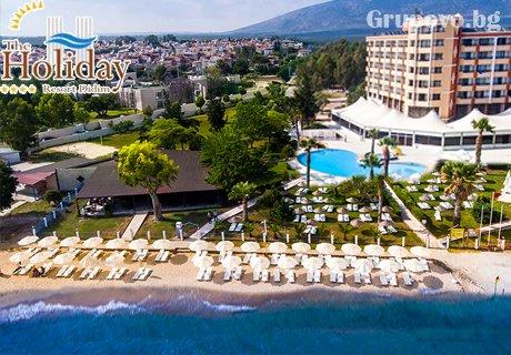 Ранни записвания за майски празници 2018г. на първа линия в Дидим, Турция. 5 нощувки  Ultra All inclusive в хотел The Holiday Resort 4*