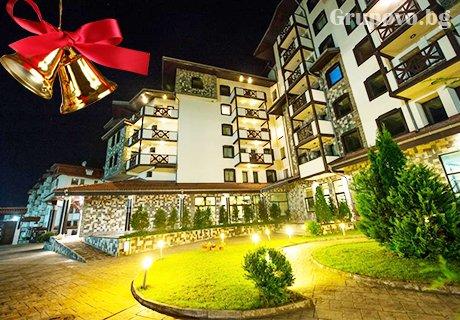 Хотел Родопски Дом, Чепеларе Ви очаква за Коледа: 3 или 4 нощувки, закуски, вечери, две от които празнични + БАСЕЙН и СПА център