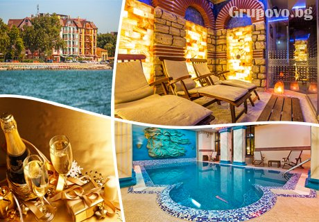 Нова Година в Поморие! 3 нощувки със закуски + басейн в СПА хотел Сейнт Джордж****
