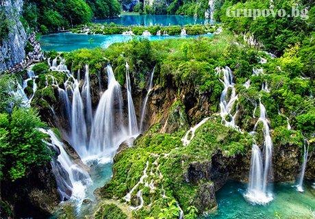 Екскурзия с автобус до Плитвички езера, Хърватия! Транспорт, 3 нощувки със закуски и туристическа програма от Амадеус 7