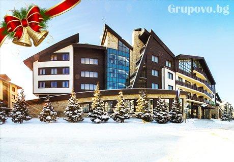 Коледа до Банско! 3, 4 или 5 нощувки със закуски и вечери + басейн и релакс зона в ТЕРРА Комплекс****