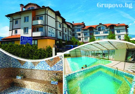 Релакс и басейн с минерална вода в село Баня! Нощувка със закуска в хотел Вита Спрингс