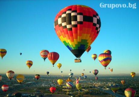 Панорамно издигане или свободен полет с балон от Балон клуб