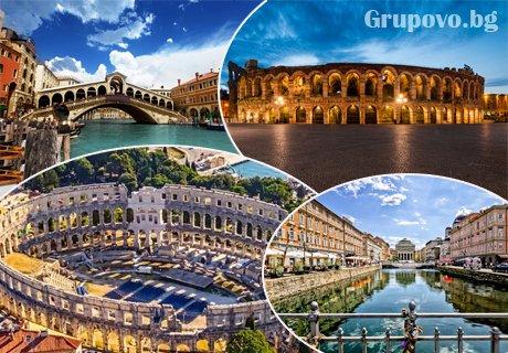 Екскурзия до Загреб, Триест, Венеция, Верона, Опатия! Транспорт, 4 нощувки със закуски и вечери от Амадеус 7