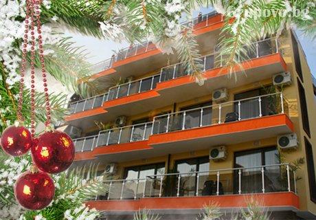 Нова Година в Китен! 1, 2 или 3 нощувки + празнична вечеря с DJ в хотел Русалка***