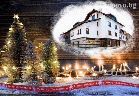 Коледа в НОВООТКРИТИЯ хотел Campanella, Банско! 2 или 3 нощувки + празнична вечеря и ползване на сауна