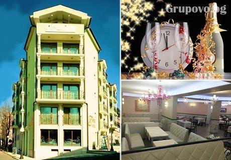 Нова Година на ТОП ЦЕНА в Поморие! 2 или 3 нощувки, закуски, обяди и вечери (едната празнична) + DJ парти в хотел Зевс