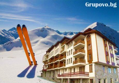 На СКИ в Пампорово! Нощувка, закуска и вечеря в хотел Росица, на 250 м. от ски пистата