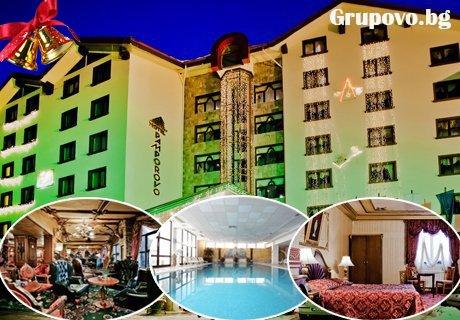 Коледа в хотел Пампорово 5* с нощувка, закуска и вечеря и празнична програма + топъл басейн и СПА