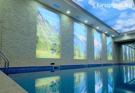 Релакс зона и топъл басейн + 1 или 2 нощувки със закуски до края на Януари в хотел Рила, Дупница