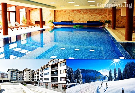 Зима, СКИ и СПА в Банско. Нощувка, закуска и вечеря + басейн, сауна и парна баня в Роял Банско
