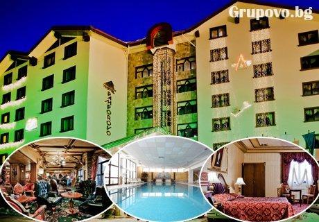От 3 Януари до 4 Март на СКИ в Хотел Пампорово 5* с нощувка, закуска и вечеря + топъл басейн и СПА