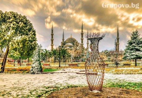 4-звездна почивка в Истанбул + посещение на Одрин и Чорлу! Транспорт + 2 нощувки със закуски. Тръгване всеки четвъртък от януари до септември!