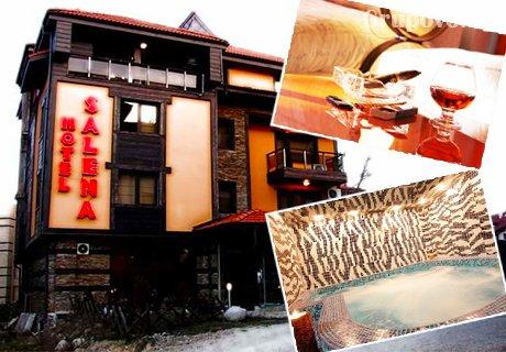 Нова Година в Банско. 3, 4 или 5 нощувки, закуски и празнична вечеря + джакузи, веселба, фойерверки и изненади в хотел Бутик Салена***