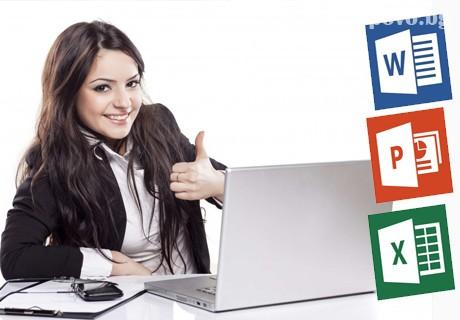 Курс за работа с Word, Excel и PowerPoint + IQ Тест за 39.90 лв.