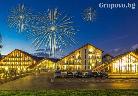 Нова Година в Парк Хотел Асарел, Панагюрище! 2 нощувки със закуски и Празнична вечеря за ДВАМА + преференциална цена за СПА пакет в х-л Каменград