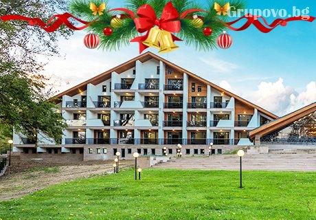 Коледа в Парк Хотел Асарел, Панагюрище! 3 нощувки, закуски и 2 празнични вечери за ДВАМА + преференциална цена за СПА пакет в х-л Каменград