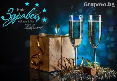 Нова година с МИНЕРАЛЕН басейн и СПА във Велинград! 3 или 4 нощувки със закуски и вечери + празнична вечеря с DJ програма и аниматор за най-малките в хотел Здравец Уелнес и СПА****