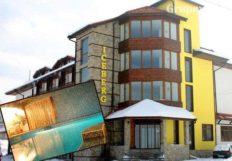 Нова Година в Банско! 3 нощувки със закуски и вечери (едната празнична) в механа с жива музика + басейн и релакс център в хотел Айсберг***