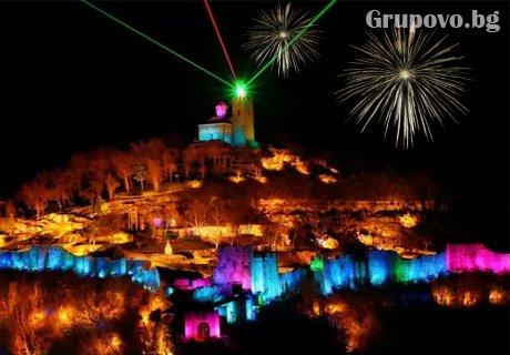 Нова Година във Велико Търново! 2, 3 или 4 нощувки със закуски и вечери, (едната празнична) с DJ и програма в комплекс Света гора