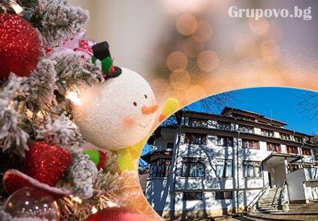Коледа в Габрово! 1 или 2 нощувки със закуски и празнична вечеря + посещение на Етъра от хотел-ресторант Цветина