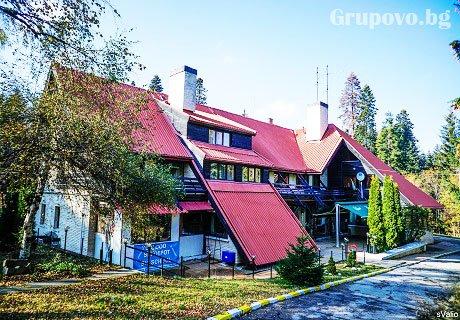 На ски в Боровец! Нощувка със закуска и вечеря + релакс зона само за 53 лв. в хотел Бреза***
