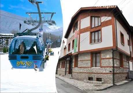 Цяла зима на СКИ в Банско! Нощувка със закуска обяд и вечеря + неограничена консумация на български алкохол само за 45 лв. в хотел Зорница.