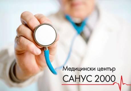 Общ терапевтичен преглед: Eкг + Пълна кръвна картина + Биохимия от Медицински център Санус 2000