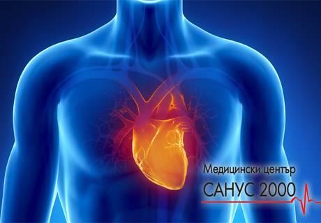 Пакет лабораторни изследвания (пълна кръвна картина, кръвна захар, креатинин, холестерол, триглицериди, чернодробни ензими и пикочна киселина) от Медицински център Санус 2000