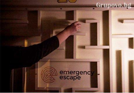"""Ще успееш ли да се измъкнеш за 60 минути? Стая """"Направление неизвестно"""" от  Emergency Escape"""