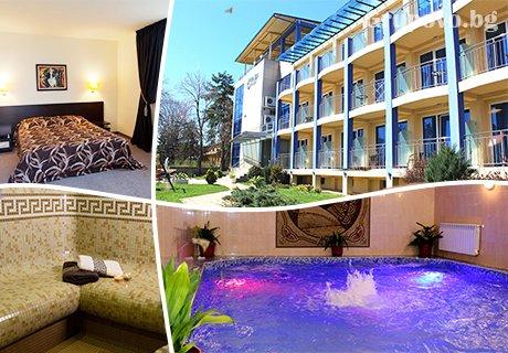 Февруари в Хисаря. Нощувка на база inclusive + минерален басейн и релакс зона в Хотел Астрея****