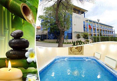 Хотел Астрея, Хисаря: 5 нощувки на база Inclusive + 5 пречистващи СПА процедури, горещ минерален басейн и релакс зона