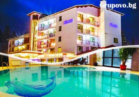 4-10 Март в Пампорово! Нощувка със закуска + басейн и СПА в хотел Белмонт ****