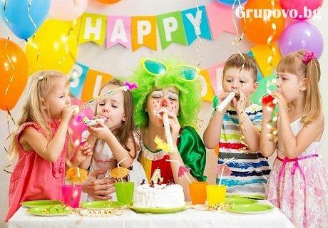 """2 часа Детски рожден ден за 10 деца и 15 възрастни + аниматор, менюта, покани, балони и украса само за 163 лв. в детски парти клуб """"Аристокотките"""", София"""