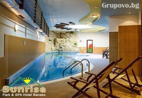 Last Minute! СКИ и СПА в Банско от 14 до 18 януари. Нощувка, закуска и вечеря + топъл басейн и релакс пакет в хотел Сънрайз****