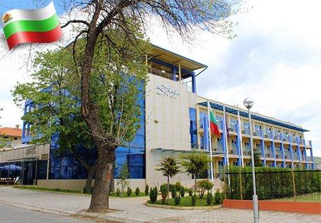Трети Март в Хисаря. 3 нощувки на база Inclusive + СПА и басейн с минерална вода в Хотел Астрея***