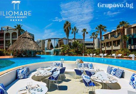 Ранни записвания за море през юли и август на първа линия на о. Тасос! Нощувка, закуска, вечеря, басейн, частен плаж + шезлонг и чадър от хотел Ilio Mare 5*