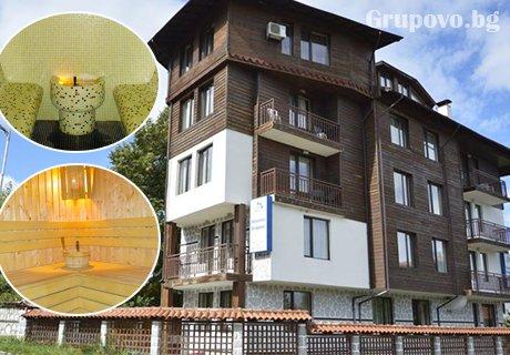 Ски ваканция в Банско. Нощувка със закуска + сауна, парна баня и джакузи в Хотел Планински Романс