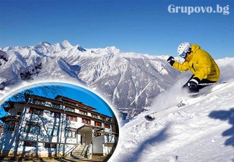 На СКИ в Габровския Балкан от хотел Цветина! 2, 3 или 4 нощувки със закуски и вечери + трансфер до ски пистите в Узана