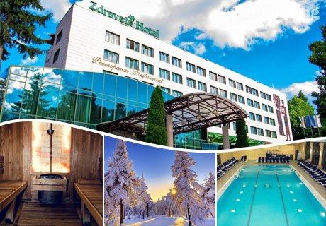 СПА и басейн с МИНЕРАЛНА вода до края на март във Велинград! Нощувка, закуска и вечеря + масаж в хотел Здравец Уелнес и СПА****