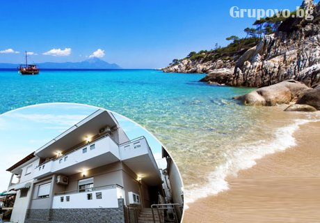 Май и юни на о. Тасос на 20 м. от плажа! Нощувка в апартамент в Green View Apartaments