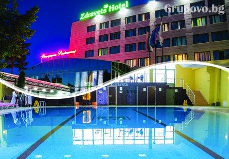 3-ти март в хотел Здравец Уелнес и СПА**** Велинград! Нощувка, закуска и вечеря, празнична програма + СПА и басейн с МИНЕРАЛНА вода