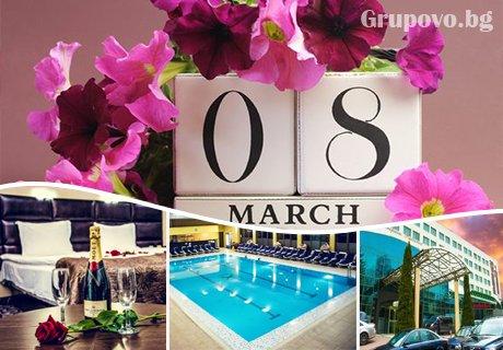 8-ми март в хотел Здравец Уелнес и СПА**** Велинград! Нощувка, закуска и празнична вечеря + СПА и басейн с МИНЕРАЛНА вода