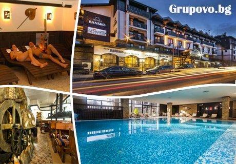 All Inclusive + басейн и СПА през Март и Април в хотел Банско СПА & Холидейз****