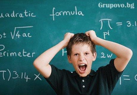 20 или 40 учебни часа курс по математика за 7-ми клас в езиков център Галакси, Люлин
