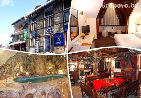 Цяла зима на ски в Банско! Нощувка със закуска и вечеря + басейн и релакс пакет само за 37 лв. в хотел Родина