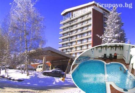 Нощувка със закуска + басейн и релакс зона от Гранд хотел Мургавец****, Пампорово